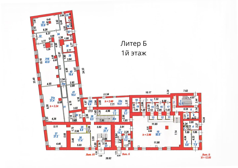План 1 этажа литера Б